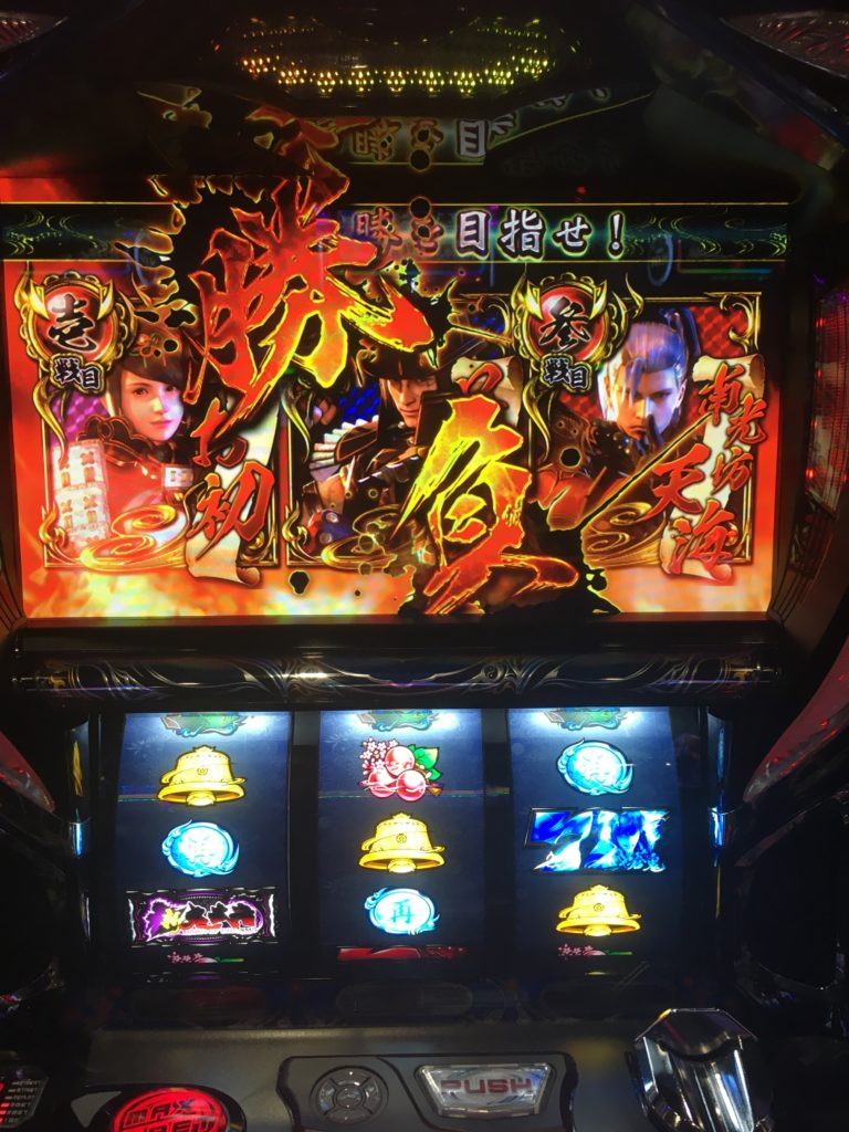 選ばれる3人『幻魔闘ボーナス』