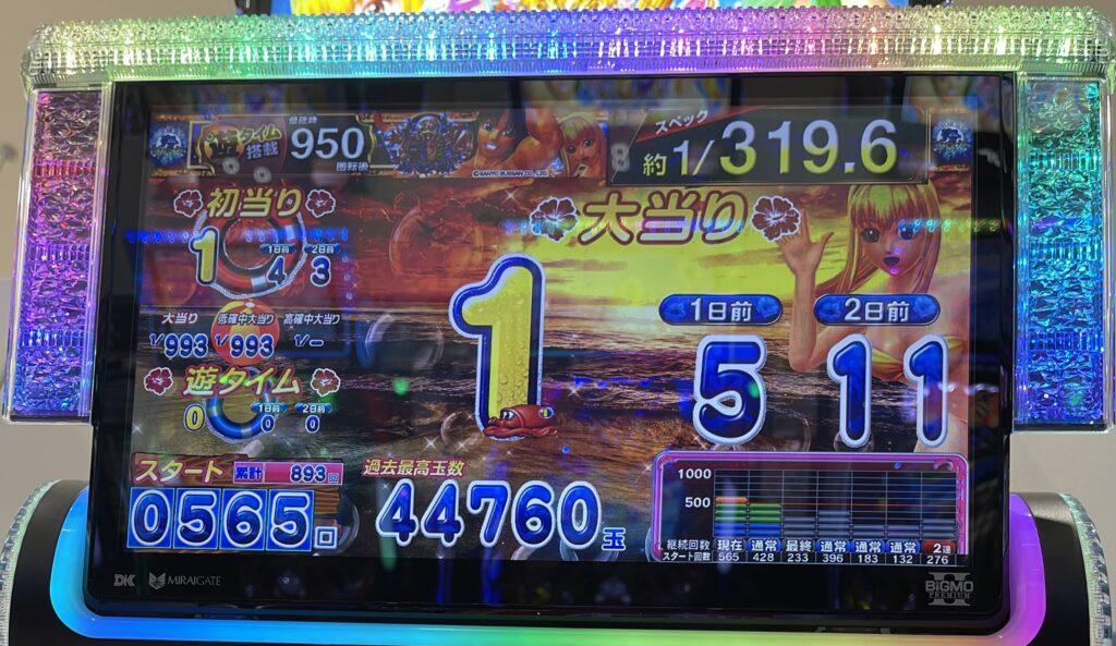 【大海4 SP】ハマり