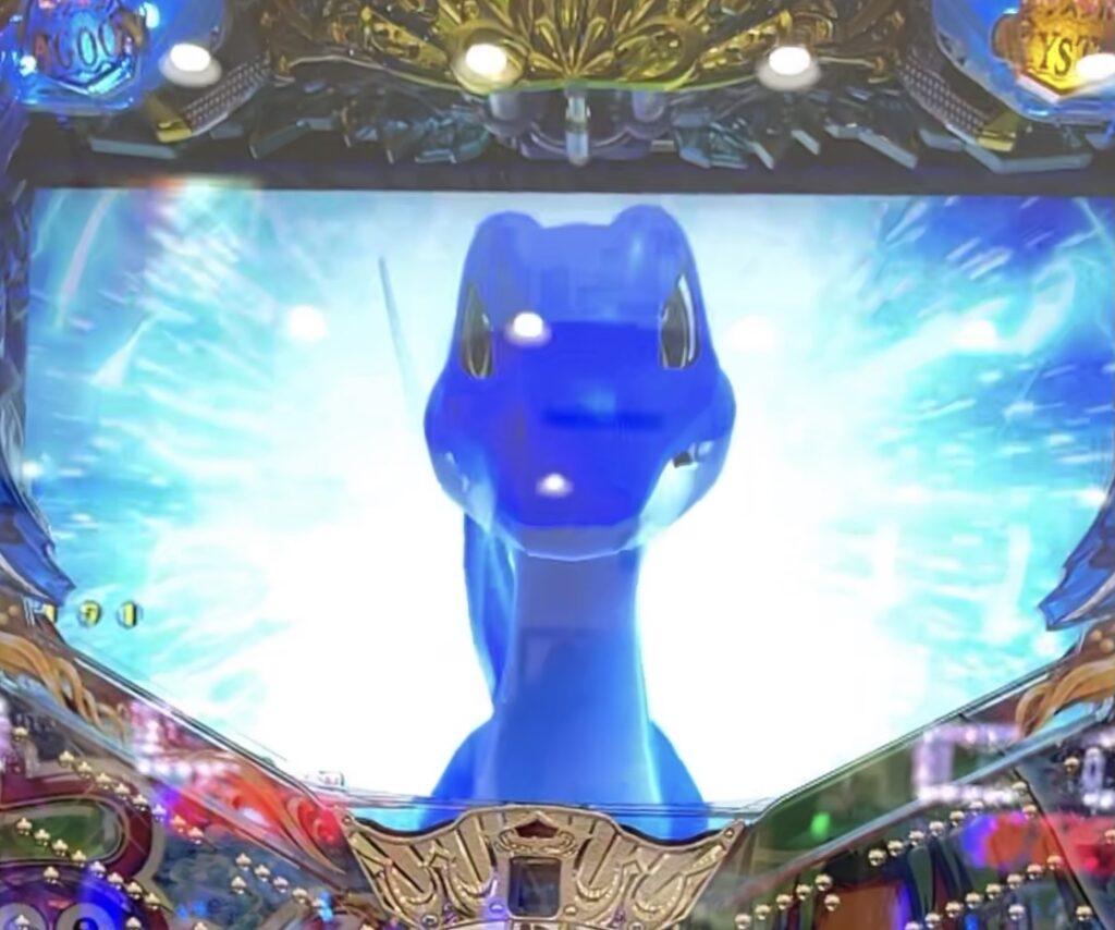 【大海4スペシャル】クリスタルモード・ネッシィ