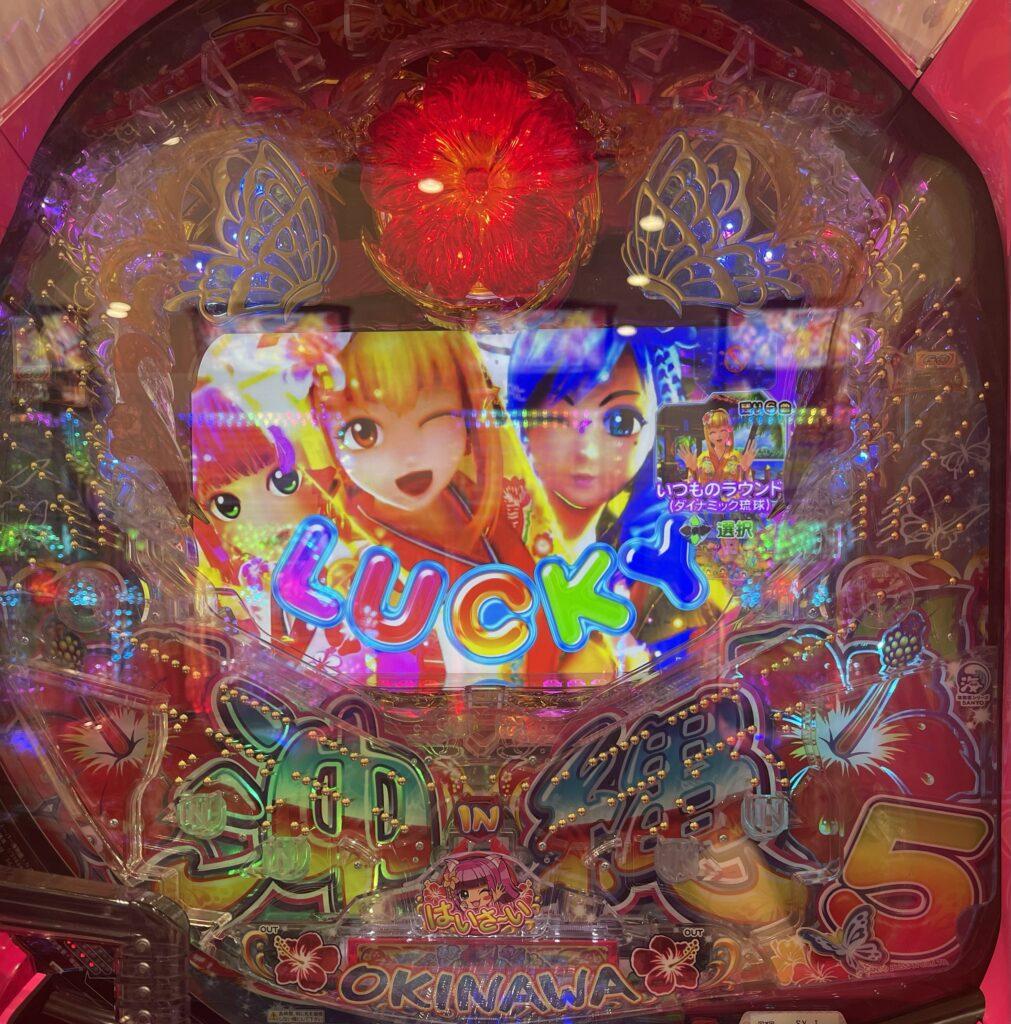 『Pスーパー海物語IN沖縄5』大当たり画面